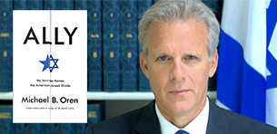 Michael Oren to Accept Touro Law's Gould Book Award Logo
