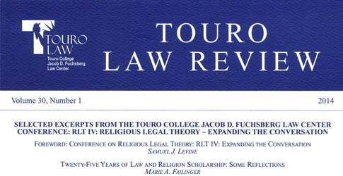 Law Review Masthead